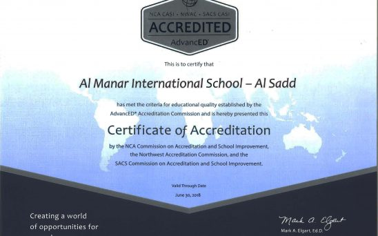 AdvanceED - Al Sadd